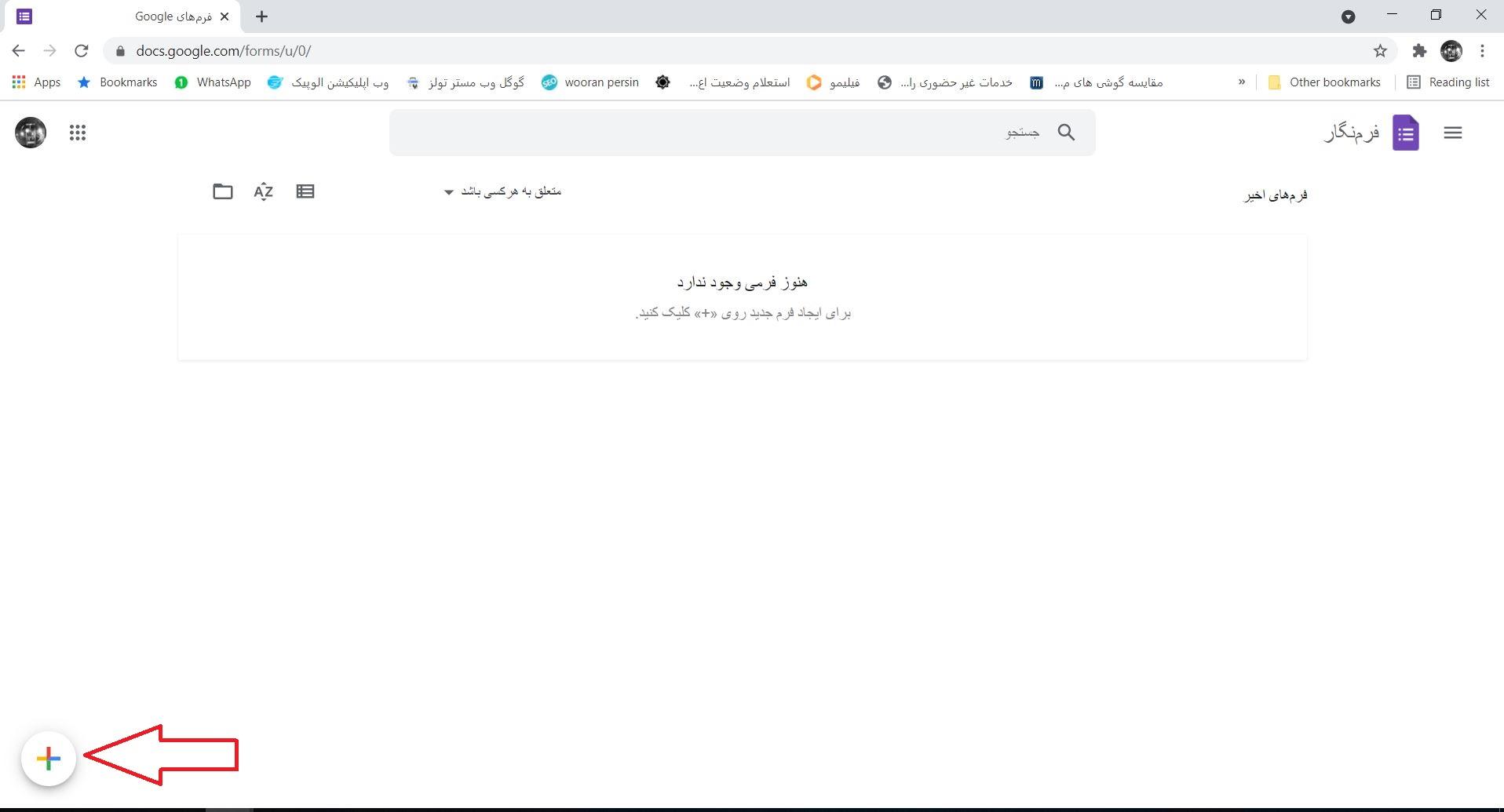 سایت طراحی