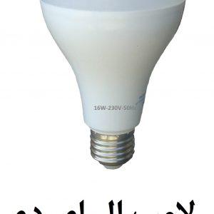 لامپ 16 وات LED